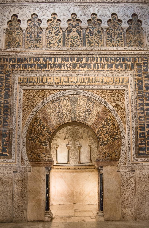 Visita a la Mezquita Catedral de Córdoba: mihrab